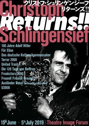 観客の良識に挑戦し、錯乱し続けたシュリンゲンジーフ特集「ドイツチェーンソー 大量虐殺」など10作品
