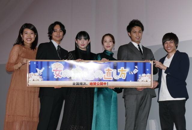 舞台挨拶を盛り上げた松井玲奈(右から 3人目)、早見あかり、横澤夏子ら