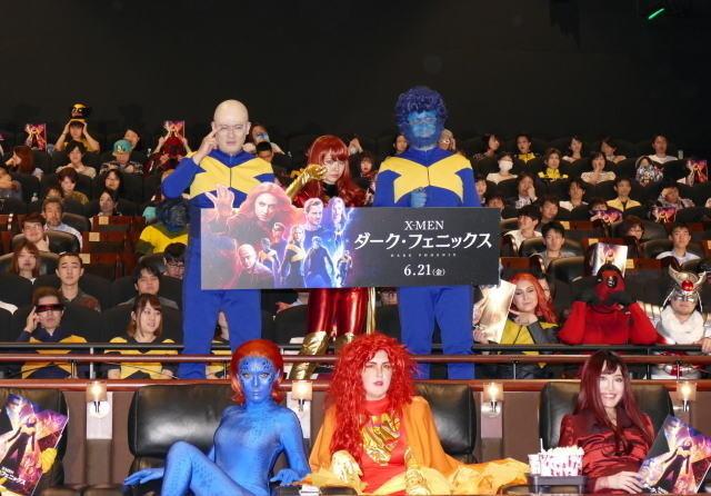ガリットチュウ福島、顔が真っ青!「X-MEN」イベントで大暴れ - 画像8