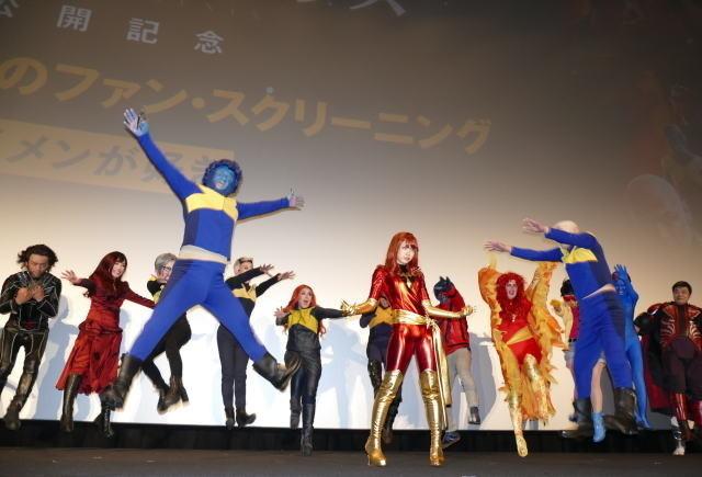 ガリットチュウ福島、顔が真っ青!「X-MEN」イベントで大暴れ - 画像6