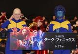 ガリットチュウ福島、顔が真っ青!「X-MEN」イベントで大暴れ