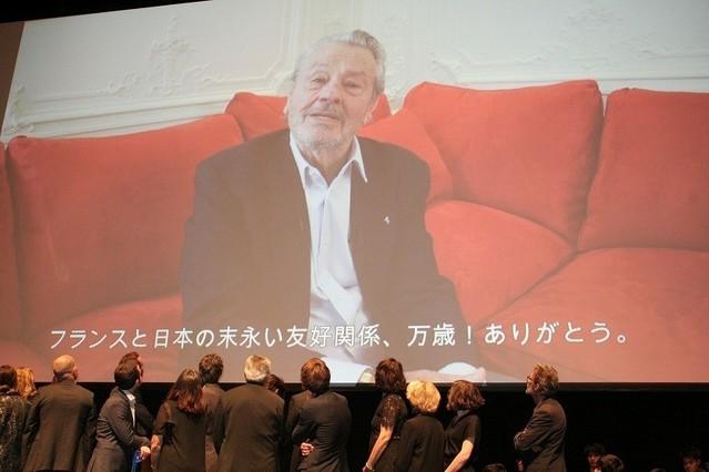 アラン・ドロンが日本のファンにメッセージ