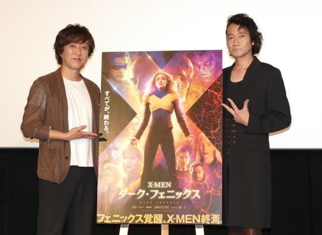 日本では明日から公開!