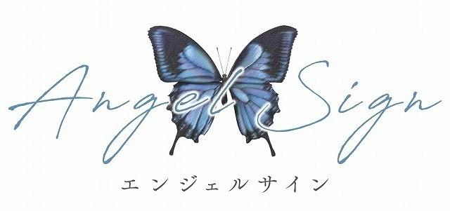 松下奈緒&ディーン・フジオカ、北条司総監督作「エンジェルサイン」でセリフのない物語に挑戦 - 画像3