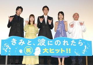 片寄涼太、初の国際映画祭に胸躍る「ドキドキします」 主演アニメで上海入り