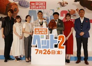 内藤剛志、「ペット2」声優快諾は「ハリソン・フォードさんが演じた役ですから」
