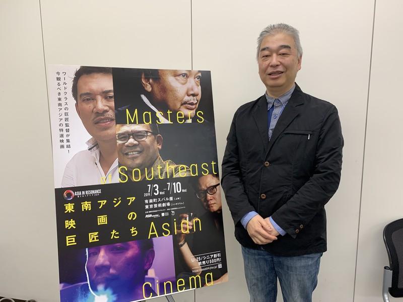 石坂健治氏が語る、特集上映「東南アジア映画の巨匠たち」見どころと開催意義