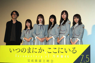 西野七瀬&グループ愛が炸裂した「乃木坂46」ドキュメンタリー 予告編もお披露目