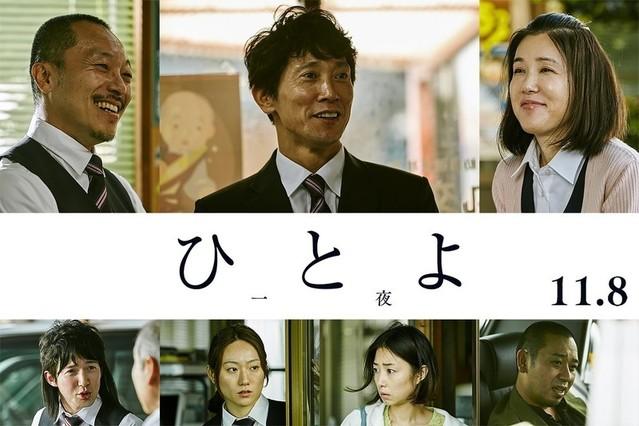 浅利陽介、韓英恵、MEGUMI、大悟(千鳥)も出演!