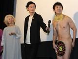 大橋彰、アキラ100%に戻って遠藤久美子の第二子妊娠を全裸お盆芸で祝福