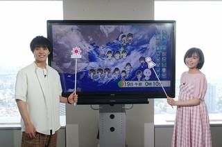 「天気の子」醍醐虎汰朗&森七菜がお天気キャスターに挑戦! 日本気象協会を訪問