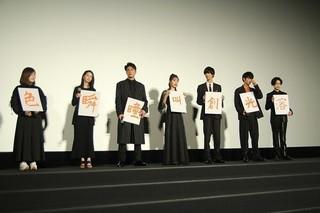 乃木坂46・堀未央奈、「ホットギミック」初日に涙…叫びを心に秘める人の「背中を押したい」