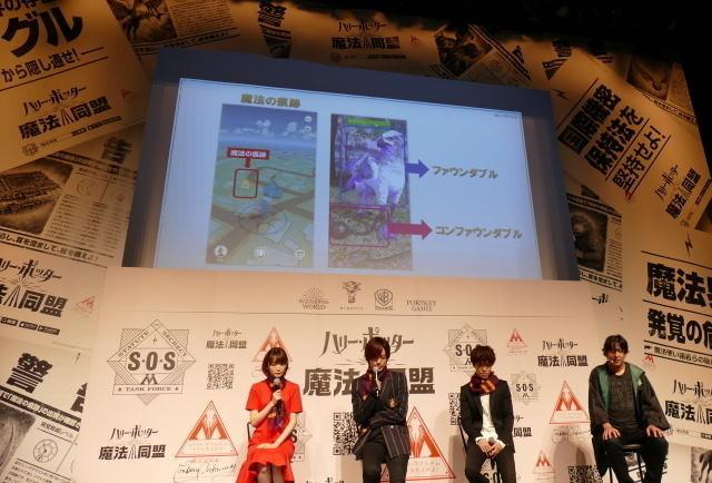 「ハリー・ポッター:魔法同盟」7月2日、日本国内で配信スタート! - 画像5