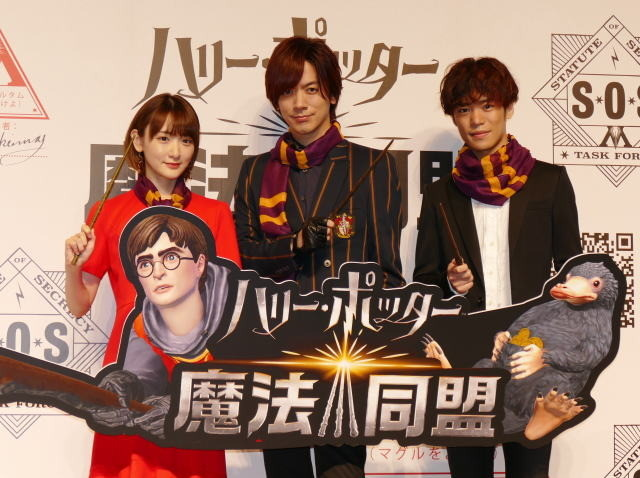 「ハリー・ポッター:魔法同盟」7月2日、日本国内で配信スタート!