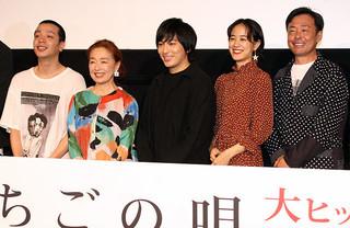 峯田和伸、原作・出演・主題歌の「いちごの唄」公開に「出産を終えた気持ち」