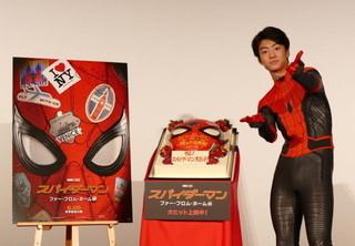 伊藤健太郎「スパイダーマン」新作大ヒットに喜び 「一切出ていないですけど」