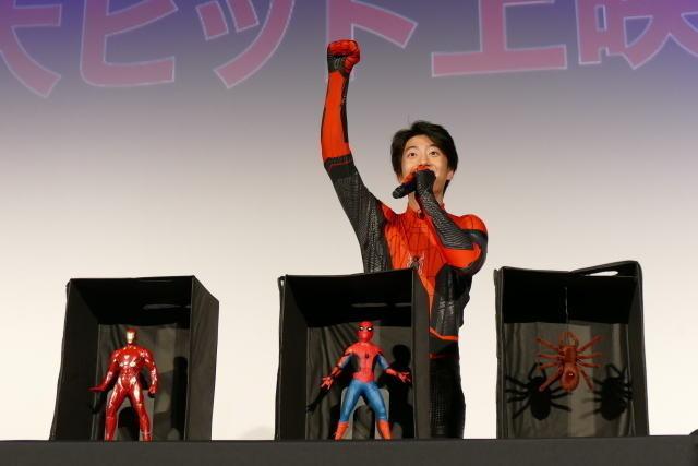 伊藤健太郎「スパイダーマン」新作大ヒットに喜び 「一切出ていないですけど」 - 画像9