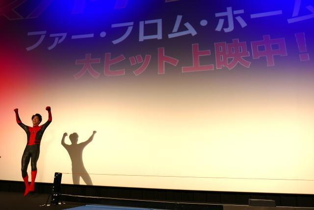 伊藤健太郎「スパイダーマン」新作大ヒットに喜び 「一切出ていないですけど」 - 画像8