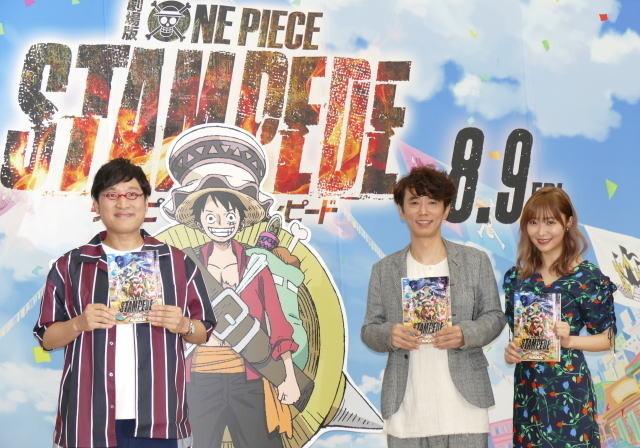 ゲスト声優を務める山里亮太、ユースケ・サンタマリア、指原莉乃