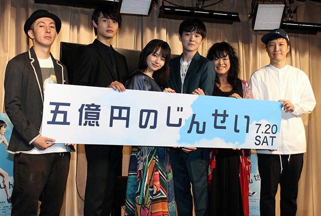 望月歩、初主演映画「五億円のじんせい」お披露目に「いろいろな思い込めた」