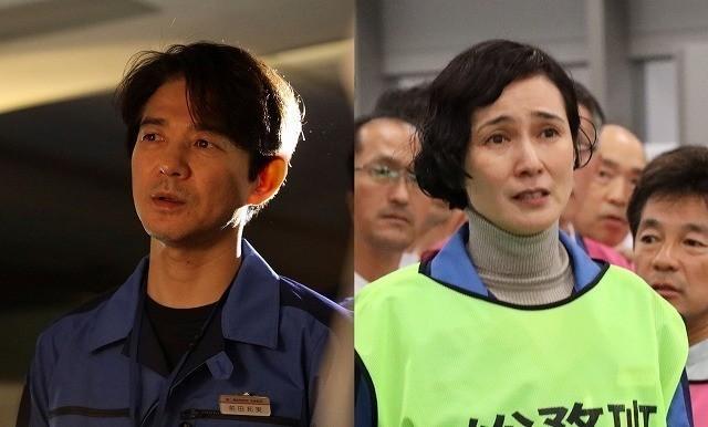 佐藤浩市&渡辺謙と共演!