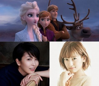 松たか子&神田沙也加「アナと雪の女王2」で日本語版声優続投! 2人の声おさめた特報も