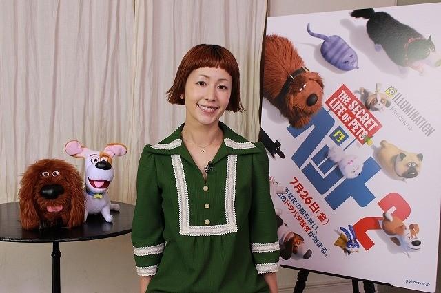 「ペット2」日本版イメージソングは木村カエラの新曲!