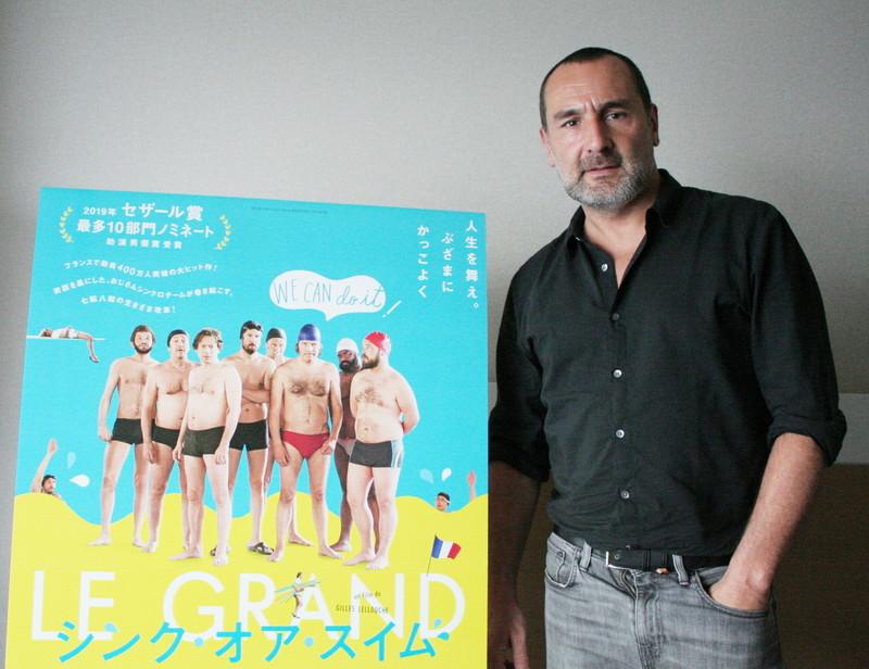 「人生は複雑だけど希望を持てる」フランスで大ヒット、中年の危機を迎えた男性たちのシンクロ映画