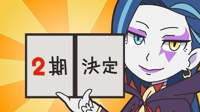 10月5日にファン感謝イベント