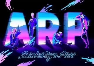「ARP」メンバー4人がゲスト出演する「ARP Backstage Pass」放送記念特番放送決定