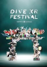 「あんスタ」ユニットや初音ミク、キズナアイなどバーチャルシンガー集結の音楽フェスが開催決定