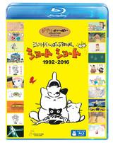 ジブリの企業CMは「好きなようにつくる」のが信条 鈴木敏夫が明かすショートアニメ制作の内幕