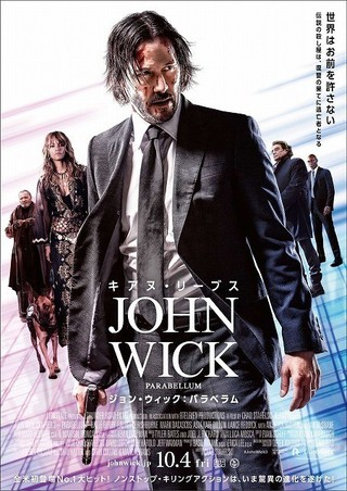 """「ジョン・ウィック」第3弾、10月4日に日本公開決定!ムビチケ特典は""""アサシンカウンター"""""""