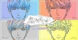 中国発の恋愛ゲーム「恋とプロデューサー」をMAPPAと境宗久監督がアニメ化