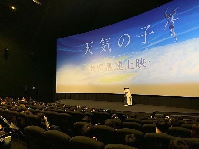 新海誠監督&野田洋次郎がサプライズ登壇