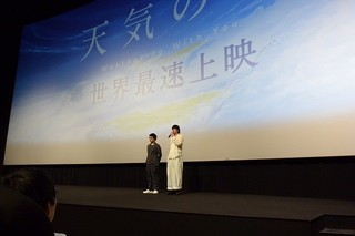"""新海誠監督作「天気の子」最速上映に潜入! 世界初の""""目撃者""""たちの感想は?"""