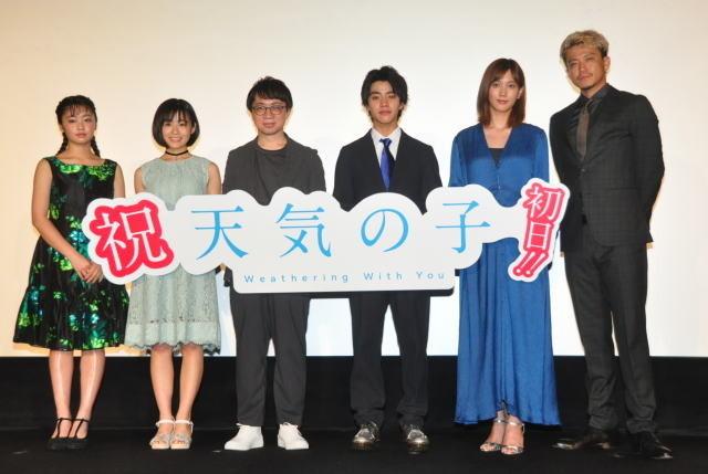"""新海誠監督「天気の子」封切り、「君の名は。」対比118%の""""晴れ晴れ""""好スタート!"""