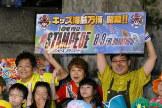 ルフィ声優の田中真弓、子どもから「似てる!」声援に「夢が壊れるかな」