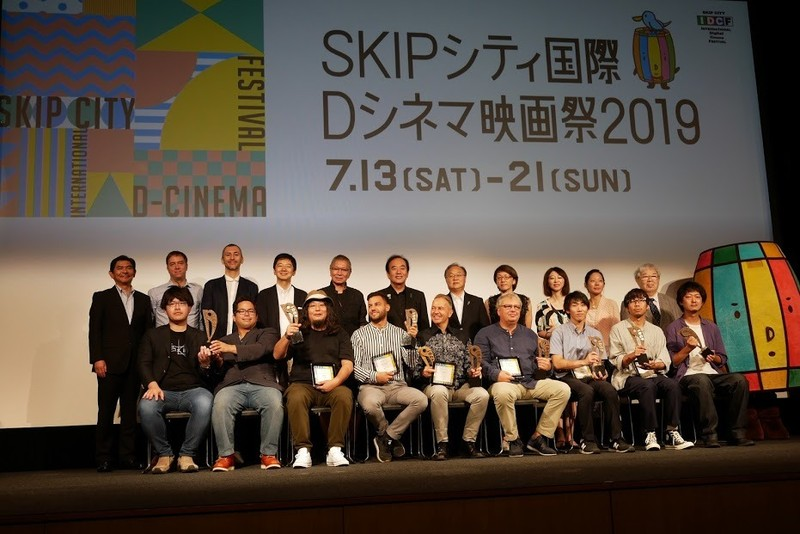SKIPシティの国際コンペ部門最高賞は合作アニメ作品に栄冠