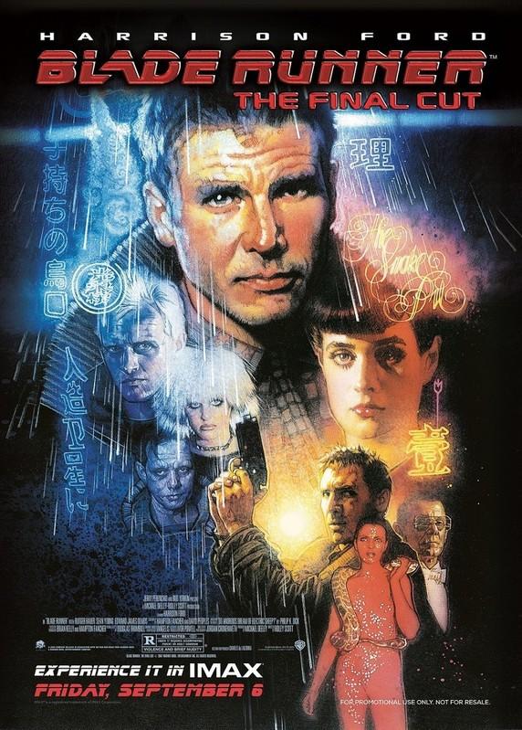 IMAXシアターでの公開を記念した特製ポスター