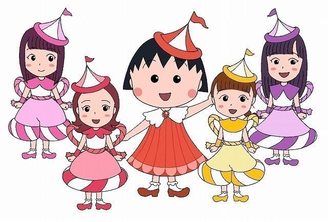 アニメ「ちびまる子ちゃん」のオープニング主題歌