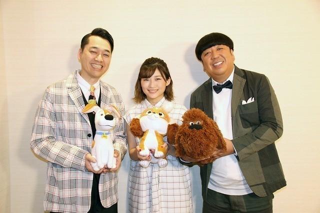 (左から)設楽統、伊藤沙莉、日村勇紀