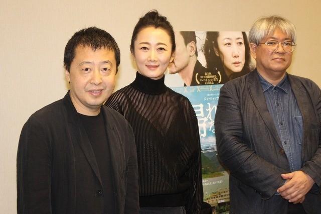 (左から)中国の名匠ジャ・ジャンクー、主演を務めたチャオ・タオ、プロデューサーの市山尚三氏