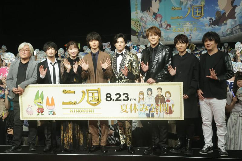山崎賢人、「ニノ国」でのアニメ初声優に「感動しました」