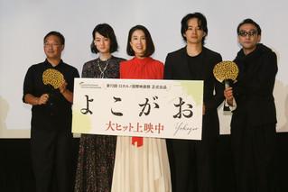 「よこがお」深田晃司監督、マスコミのあり方にも言及「まさに今見てもらいたい映画」