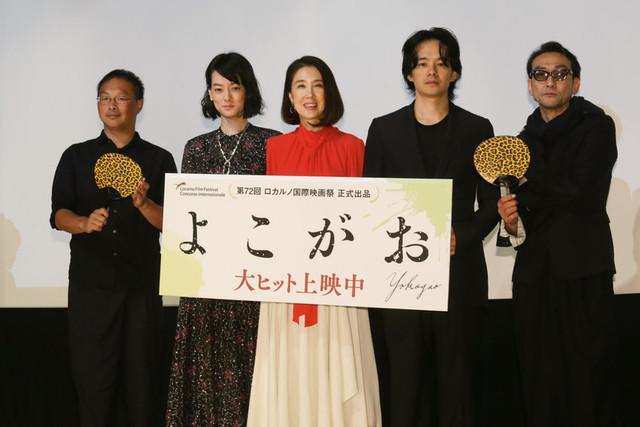 ロカルノ国際映画祭コンペティション部門に正式出品
