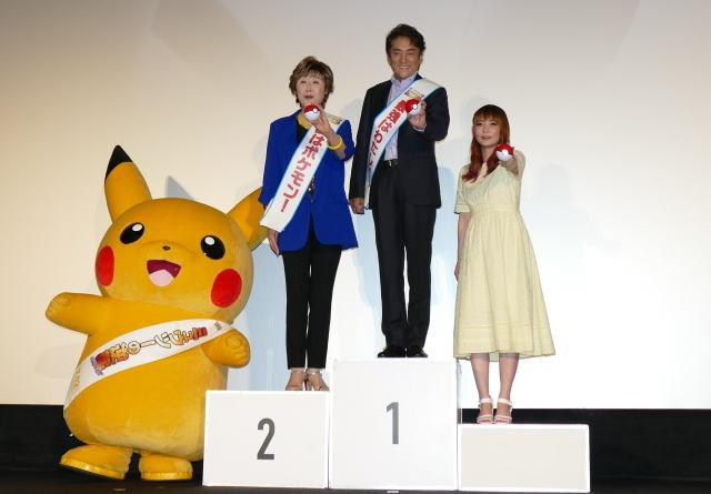 """小林幸子、""""ラスボス""""定着は「ポケモンのおかげ」と感謝"""
