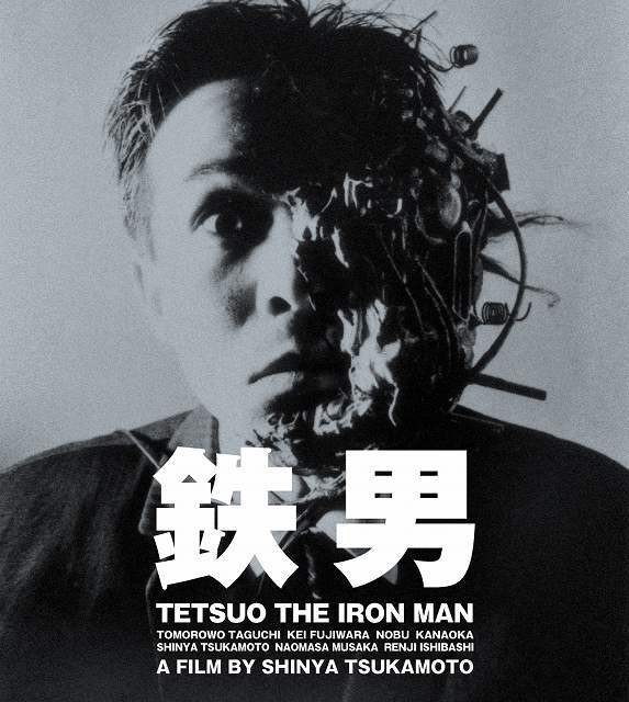 8月の「OSOREZONE」は塚本晋也特集 E・ロス×J・ブラムのドラマも登場