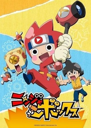 ゲーム「ニンジャボックス」発売前にWEBアニメ化 加藤英美里、潘めぐみらゲーム版キャスト出演