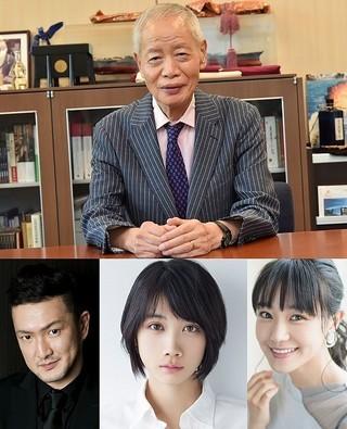 松本穂香主演で「みをつくし料理帖」映画化! 角川春樹氏、最後の監督作に